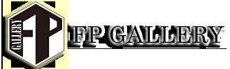 FPギャラリー(本社サイト)